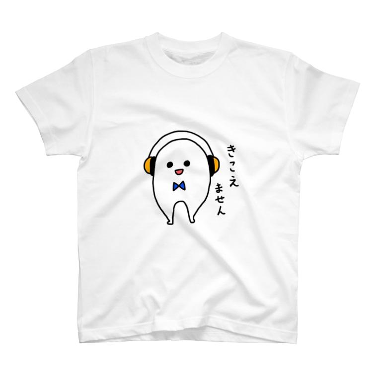 Yuppoの餅のもっちー(聞こえません) T-shirts