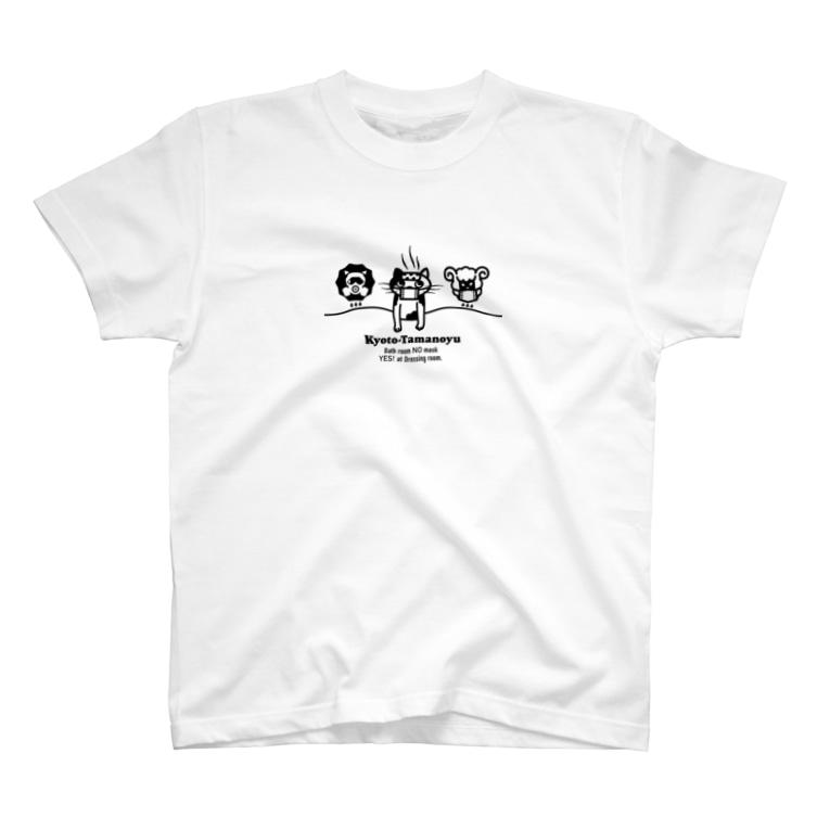 京都 玉の湯の京都 玉の湯  マスク玉出さん T-shirts