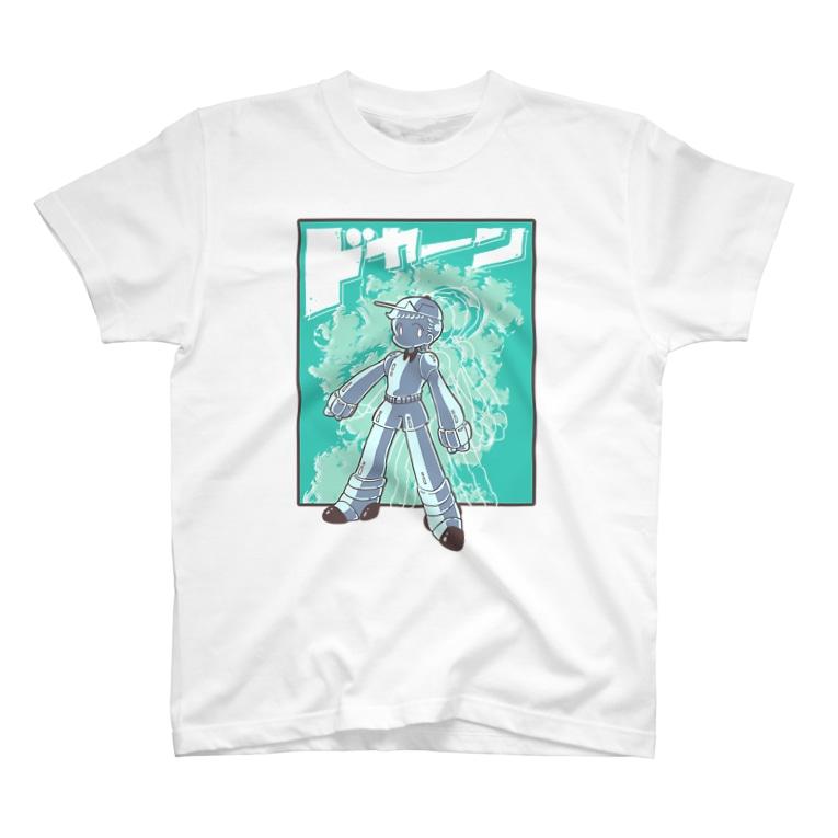 くだものやさんのドカーンTシャツ T-shirts