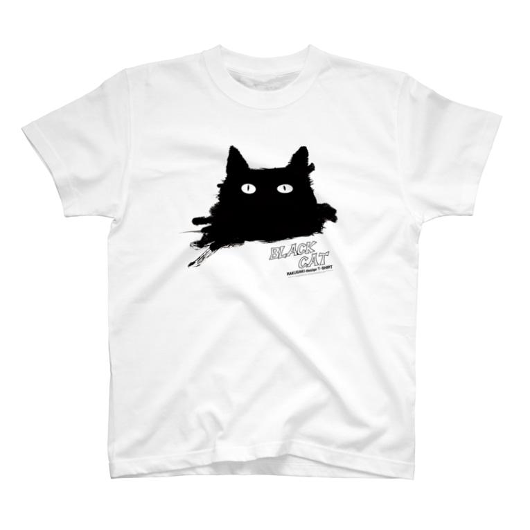 キャッティ(オフィシャル)ネコ好き集まれ!!のBLACK CATシリーズ(ネコ/猫) T-shirts