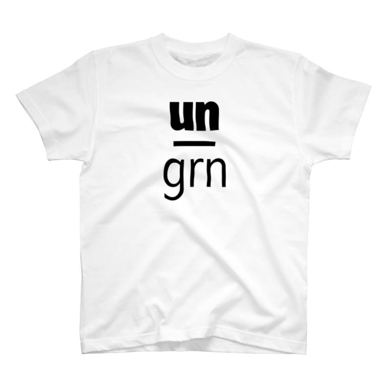 un_grn (月刊アングラ)のun_grn (black logo)【前】/under_ground (black logo)【背】: TS T-shirts