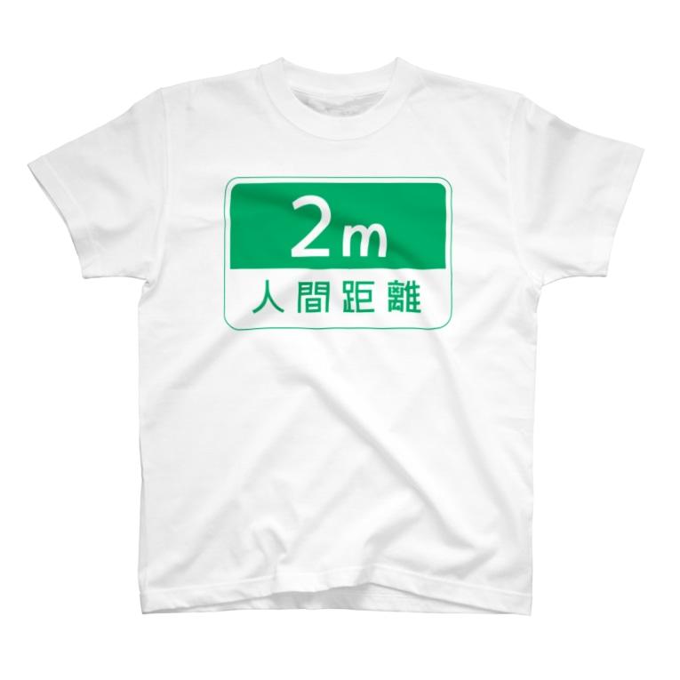 Limgの人間距離 2m ver.2.0 T-shirts