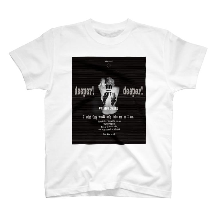 un_grn (月刊アングラ)の<コラボ→CHIHIRO URABE> deeper【light】: TS T-shirts