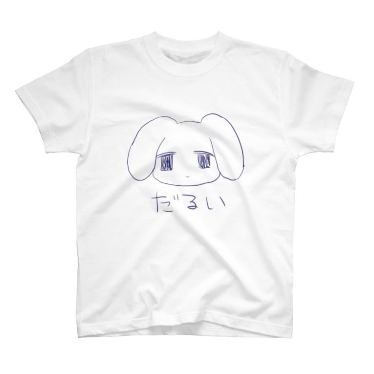 あくむ病院のだるい T-Shirt