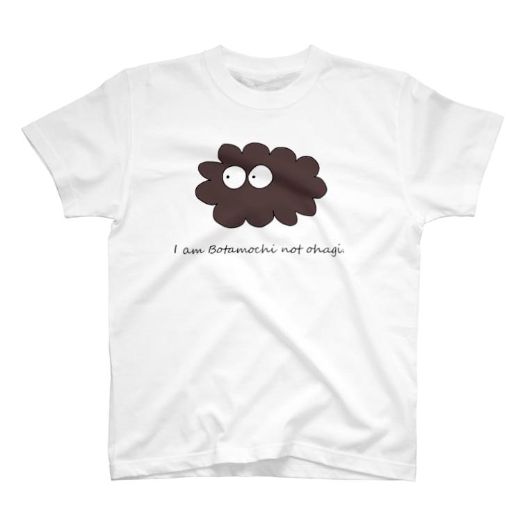 Qpe.のQpe.ぼたもちくん T-Shirt