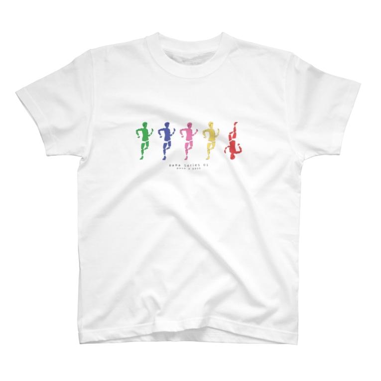 Maeda Shusaku.のBaRa01 ( 5 colour 1 ) T-shirts
