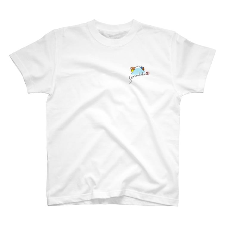 ソレイユ翼のSentouhuku T-shirts