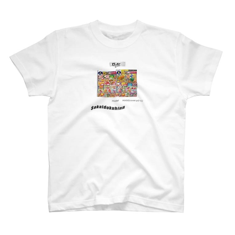 ニコのチラシデザイン T-shirts
