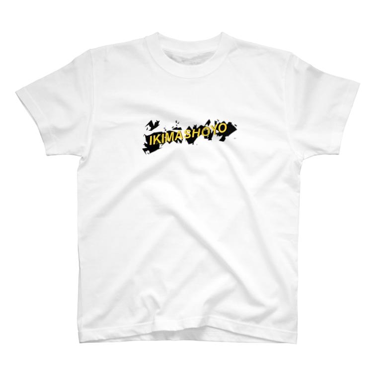 藤本聖(ジュリエッタ)のいきましょーよ! T-shirts