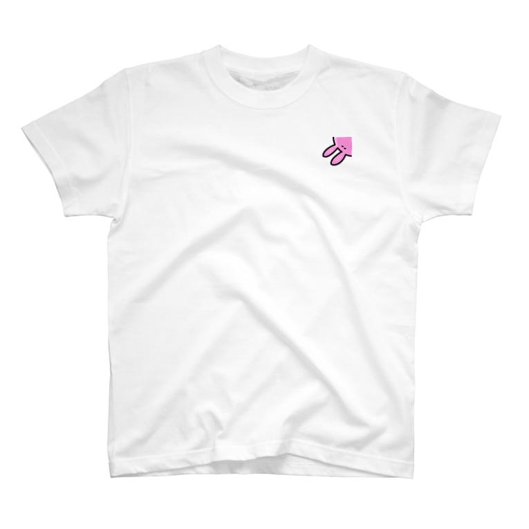 うま屋のうさぎさん T-shirts