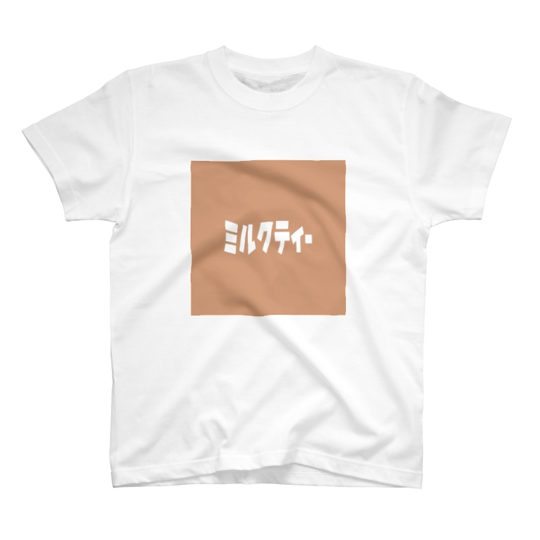 riruのおみせのみるくてぃー T-Shirt