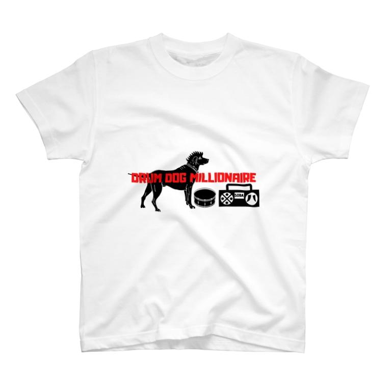 米八そばグッズショップの太鼓犬 T-shirts