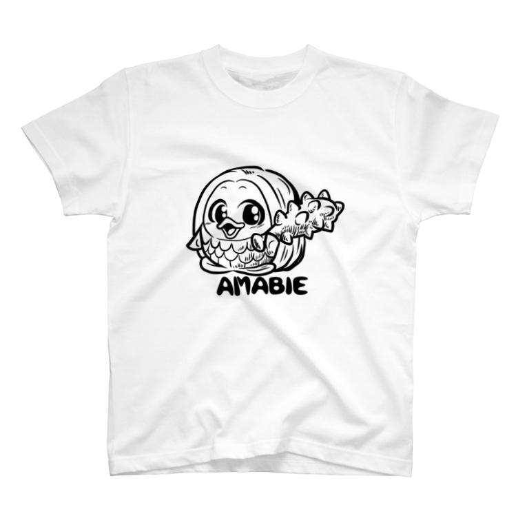 千田純生のアマビヱちゃん T-shirts