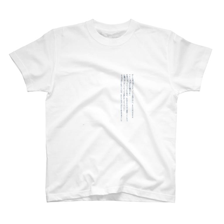 ATELIER SUIのblue flower T-shirts