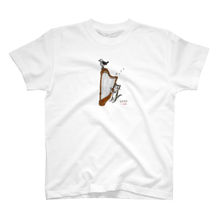 ミナミハチゴーのヨゲンノトリとハープねこ T-shirts