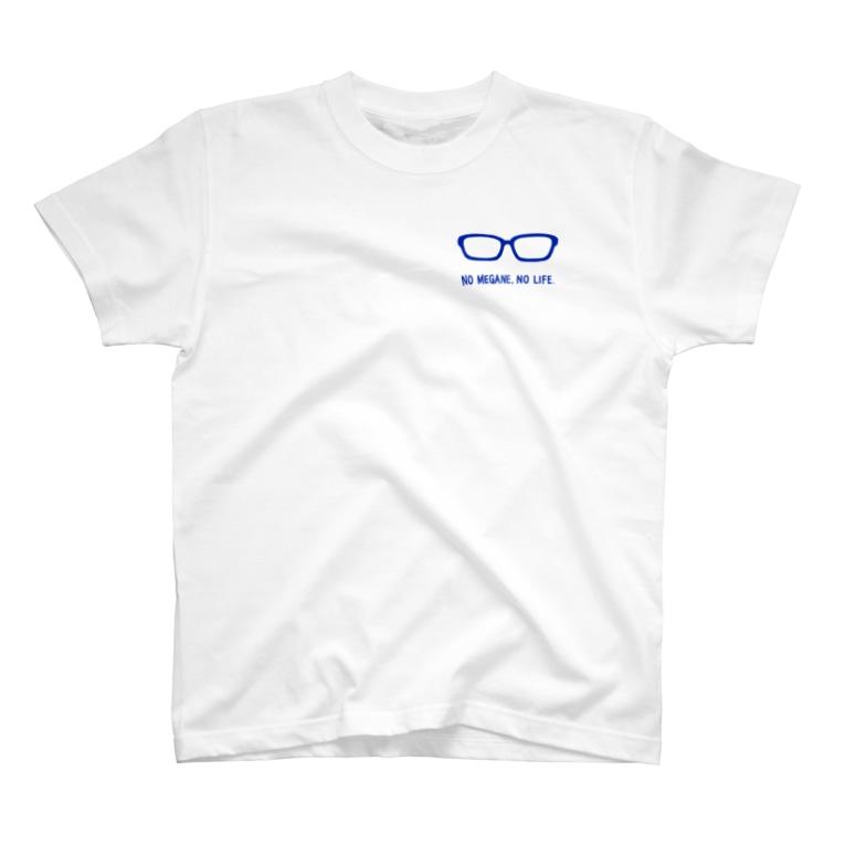 パフォーマンスユニット マジメイトのNO MEGANE,NO LIFE. T-shirts