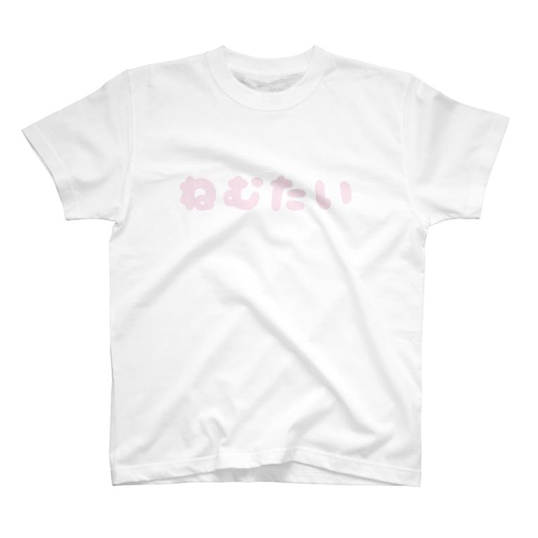 トニチャンブリストルのお店の眠たいとき T-shirts
