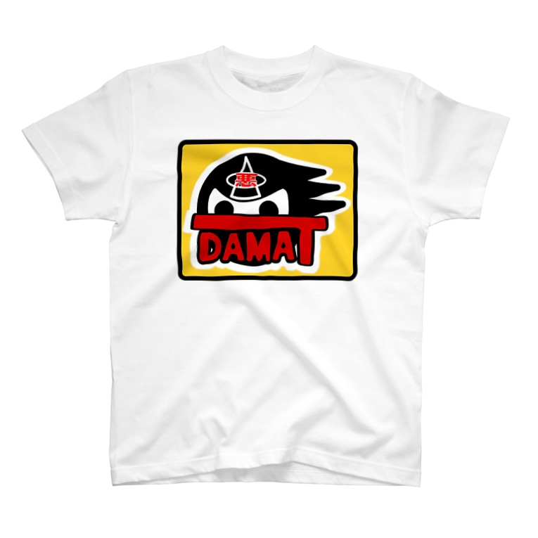 chiccho_kizaの悪玉ティ世界征服用夏の制服 T-Shirt