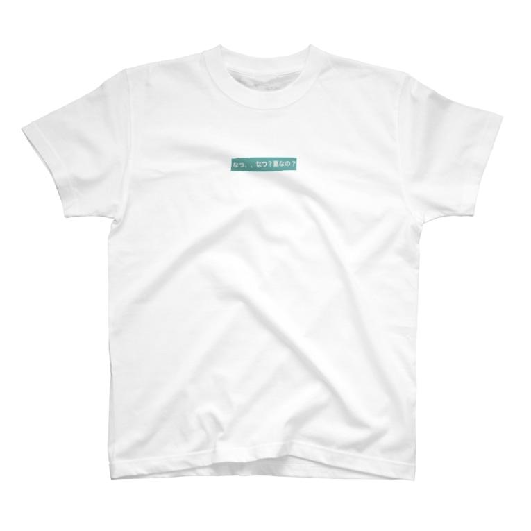 JIMOTOの夏なんて認めてません T-shirts