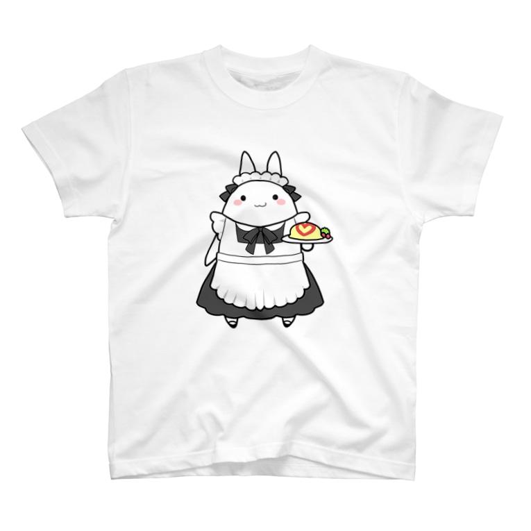 ことじのみせのメイドうさぎ T-shirts