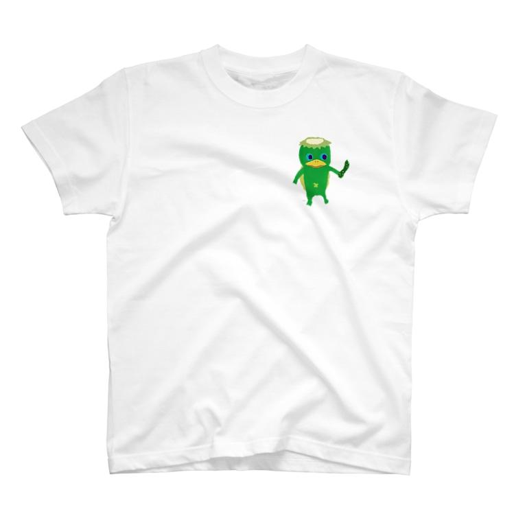 おばけ商店のおばけTシャツ<河童> T-Shirt