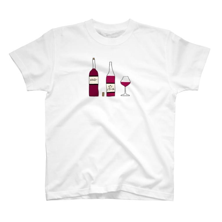 ぱんちゃりんちゃの白ワインより赤ワイン T-shirts