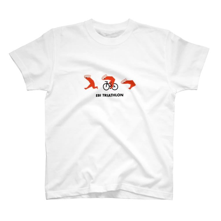 ぷにおもちSHOPのエビトライアスロン T-shirts