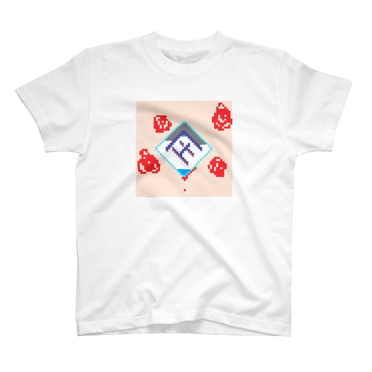 mo shopのドット その2 T-shirts