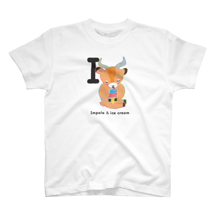 甲斐えるのブタ!ぶた!豚!のImpala & ice cream T-shirts