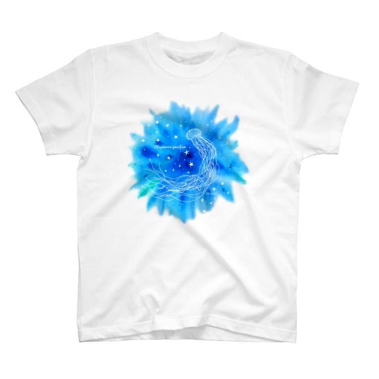 Hi*roomのアカクラゲと星がはじける海 T-shirts