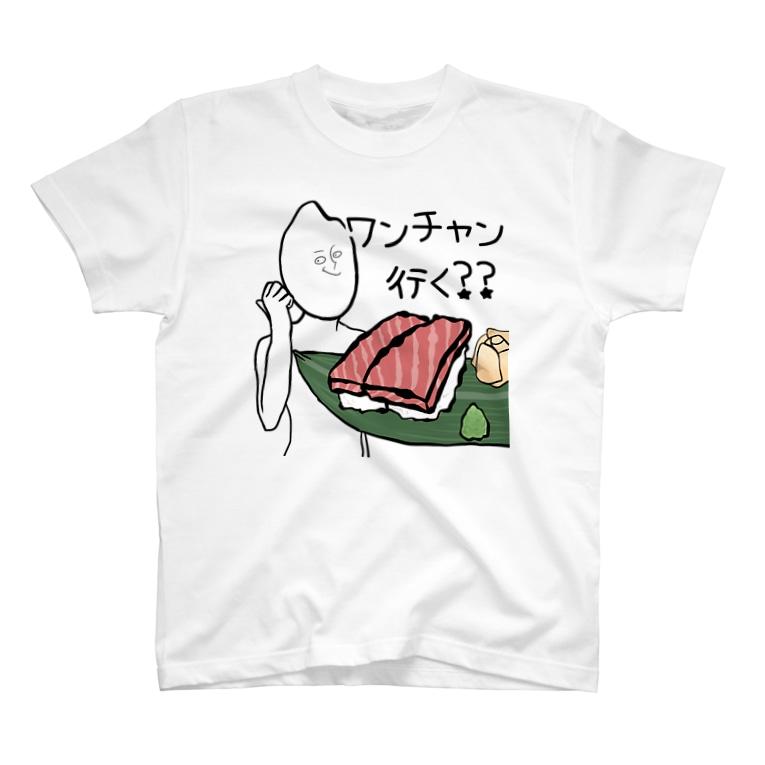 魔法の絨毯✋( ᐙ )のお米太郎 T-shirts