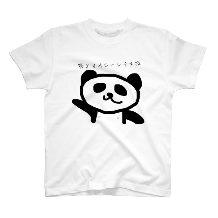 こっこの笹よりサニーレタス派のパンダ T-shirts