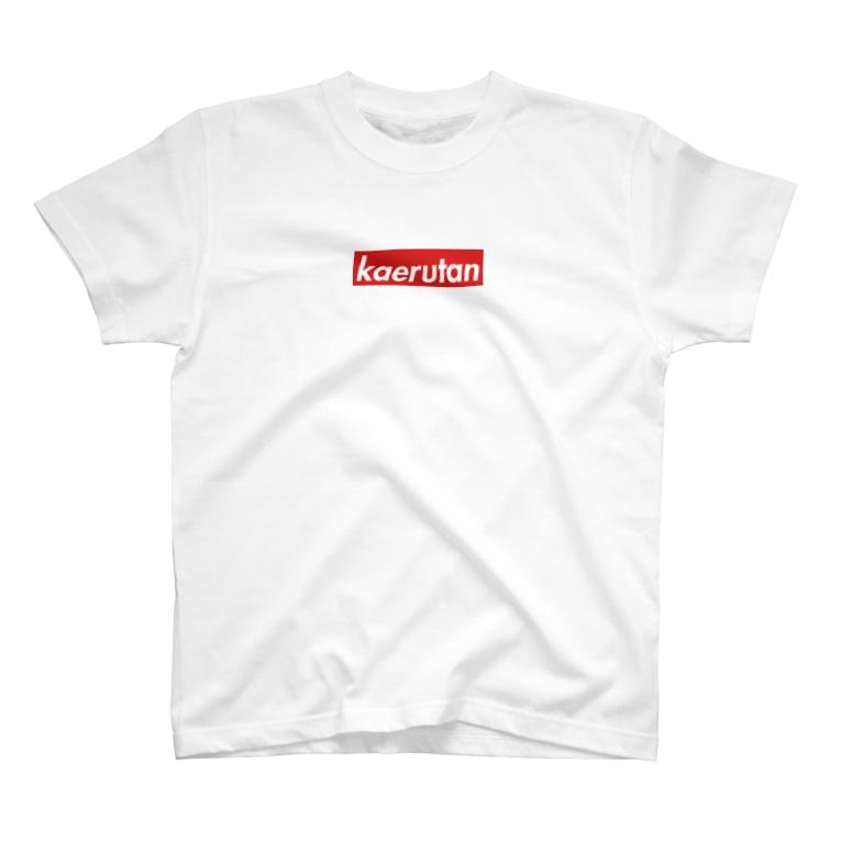 カエルたんのお店の【Tシャツ】kaerutan T-shirts