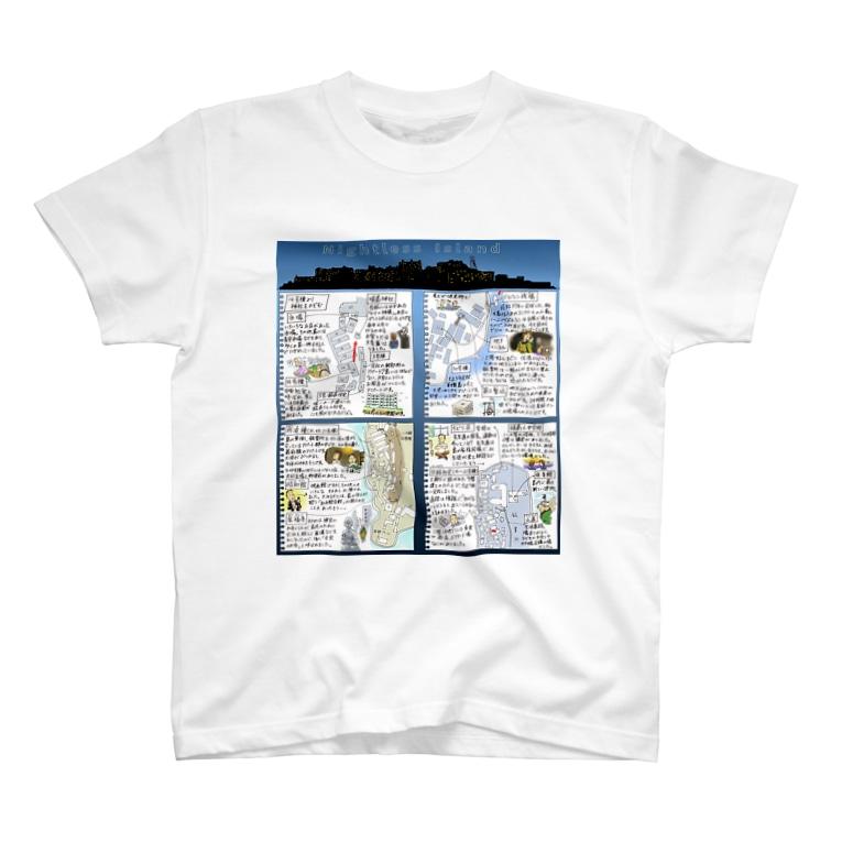 江島 達也の長崎 軍艦島 T-shirts