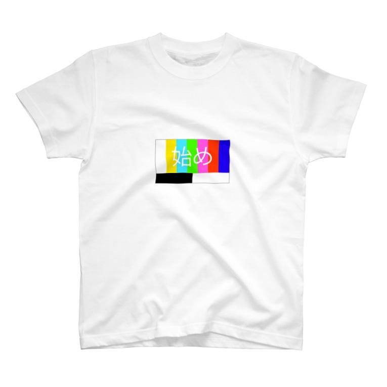 ネオトーキョー推進本部のネオトーキョー T-shirts