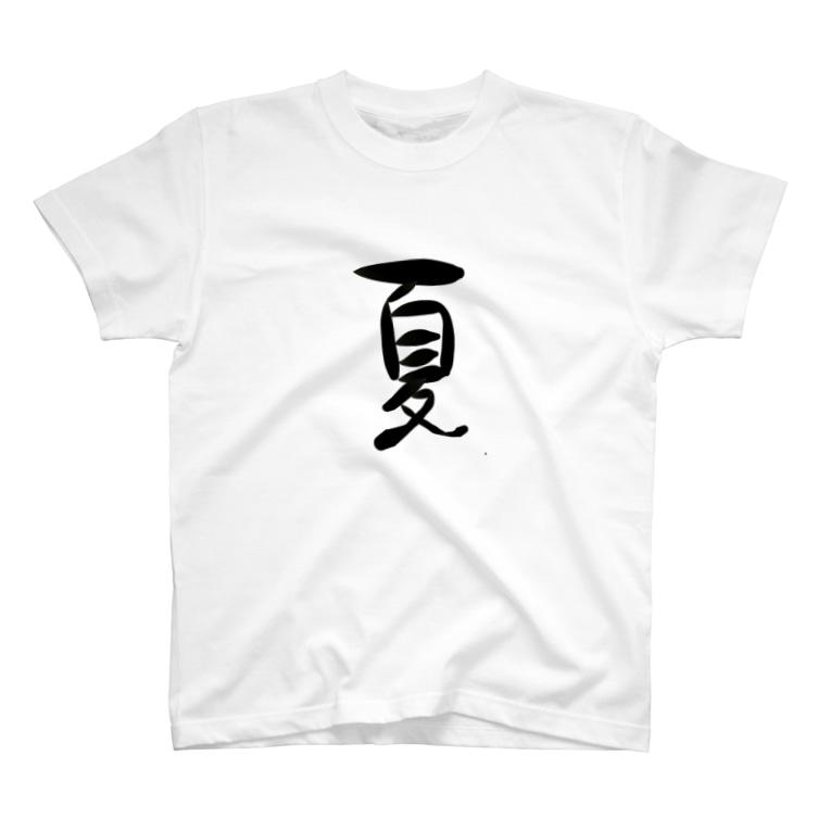 gaoooo080912の夏、 T-shirts