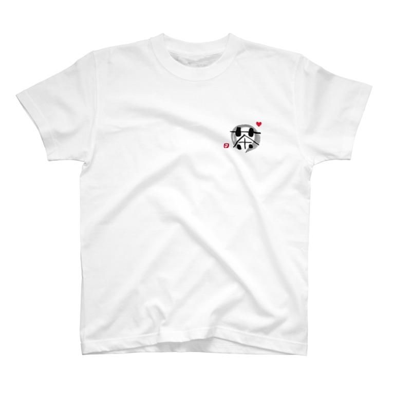 アジアのお茶BARのI LOVE 茶 T-shirts