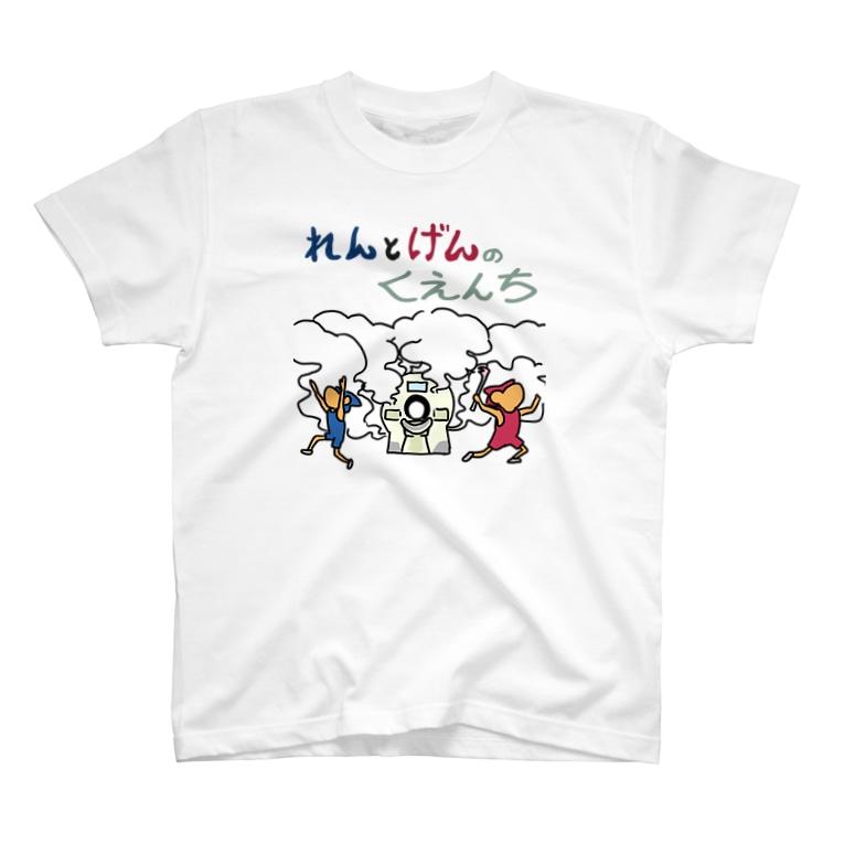 からばく社のれんとげん(クエンチ) T-shirts