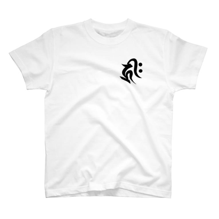 Santih-KAの梵字T(キリーク) T-shirts