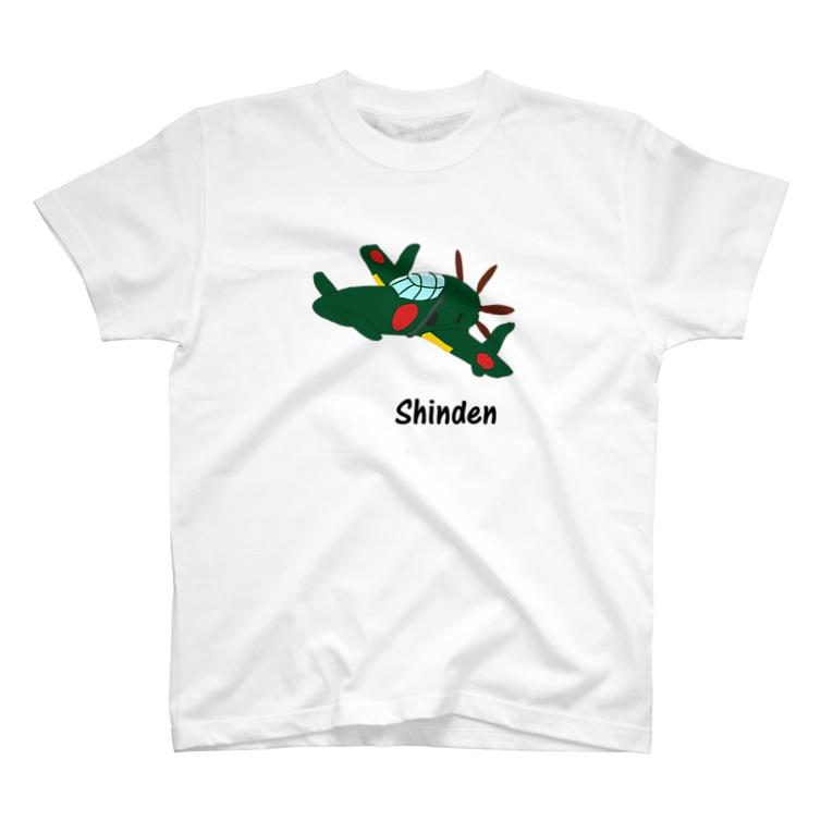 ふく@なんでも作るよのデフォルメ震電 T-Shirt
