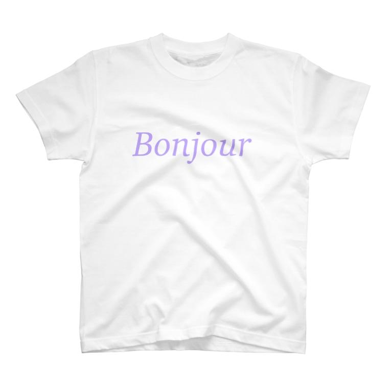 Juli MeerのBonjour T-shirts