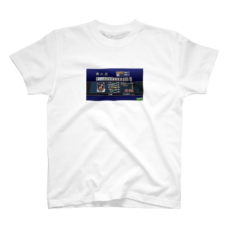 中川人生の麻雀の鬼Tシャツ(倍満) T-shirts