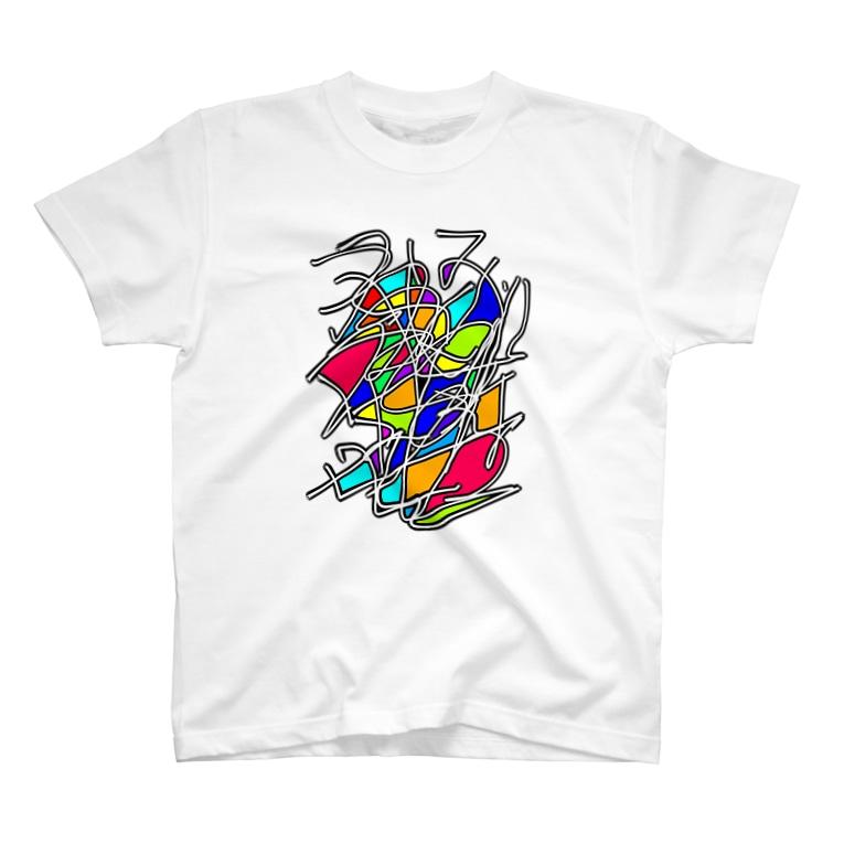 AIRのなんとなくできたデザイン T-shirts