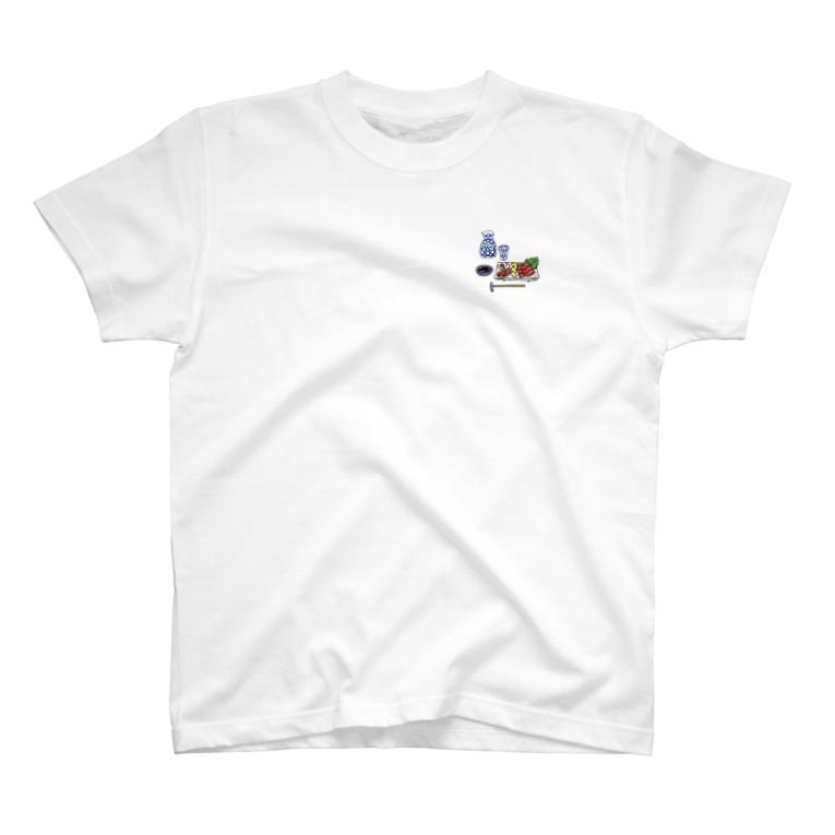 kurumiの馬刺しと日本酒 T-shirts