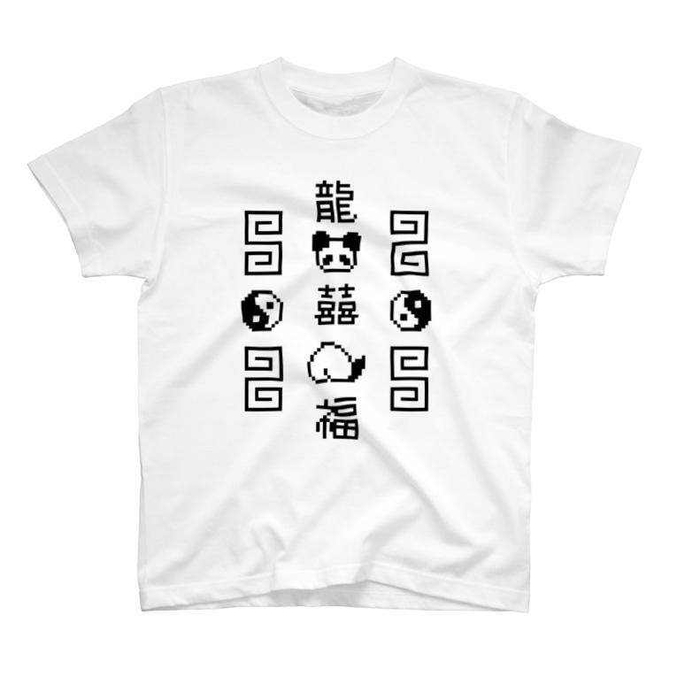 IENITY / MOON SIDEの【IENITY】チャイナなドット絵 #黒 T-shirts