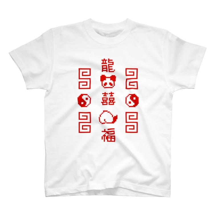 IENITY / MOON SIDEのチャイナなドット絵 #赤 T-shirts