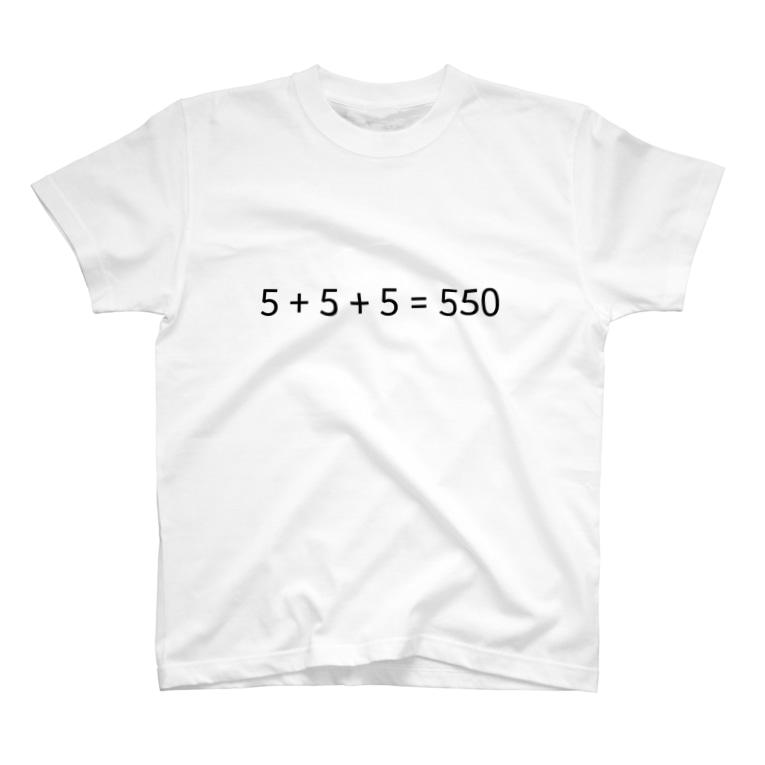 ボン の5+5+5=550 T-shirts