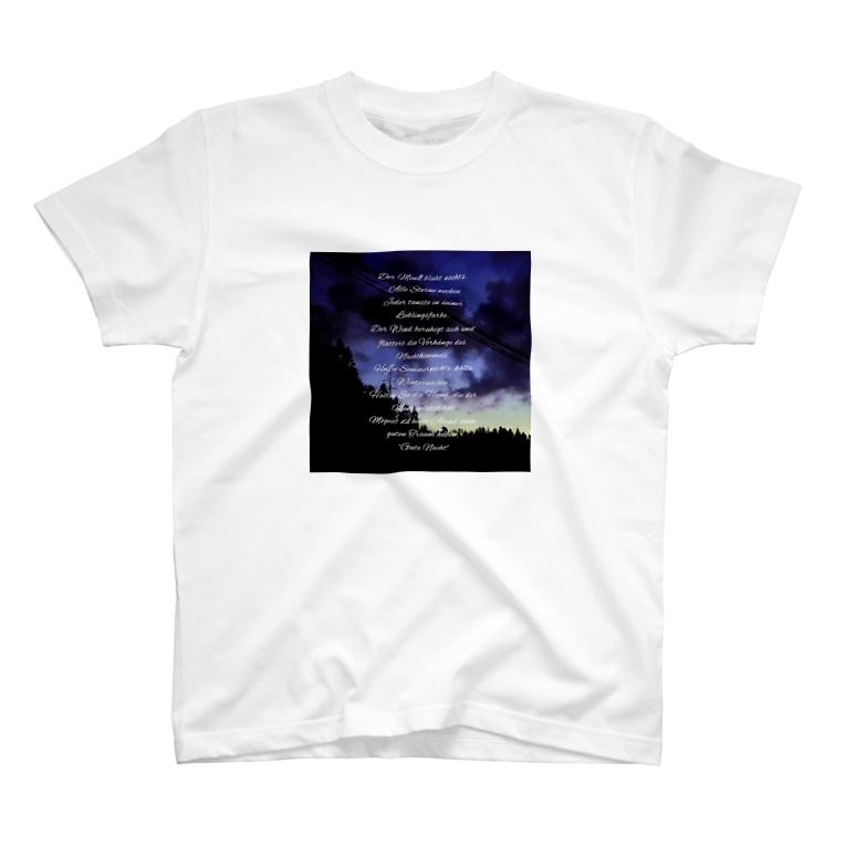 早川。の[Gute nacht] T-shirts