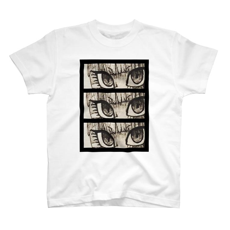 天の川飯店デリバリーの眼力 T-Shirt