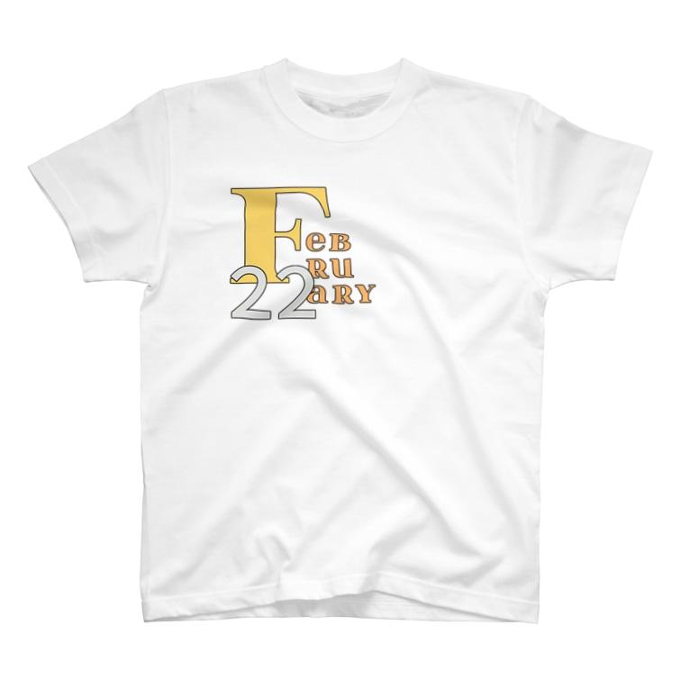 にぼしのもち吉(仮)のにゃんこの日なグッズ T-shirts